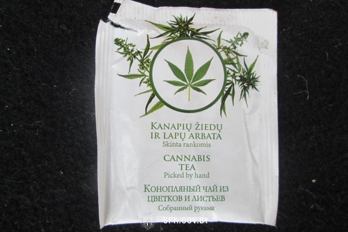 Relax не удался: травяной чай с наркотиком изъяли на белорусской границе